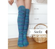 Чулки Very Long Socks